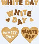 ホワイトデー義理チョコのお返しで貰って嬉しいものは?職場での相場って?