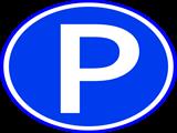 宮島花火大会おすすめ駐車場と車で行く時の注意点