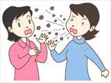インフルエンザの家族感染を防ぐ予防策やうつる期間と看病時の注意点