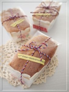 cake-wrapping5