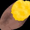 冷凍の焼き芋の簡単アレンジでお菓子やおかずにも大変身!!