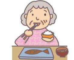 おばあちゃん食事