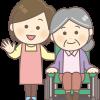 老人ホームに入居しているおばあちゃんへの敬老の日のプレゼント何がいい?